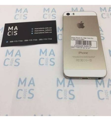 Apple Iphone 5S Silver 16GB (б/у)