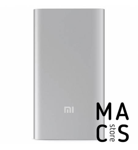 Xiaomi Mi Power Bank 2 5000 mАh Silver